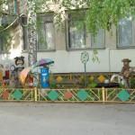 Участок-МБДОУ-№37-фото-6