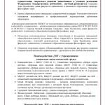 Публичный отчет2013_15